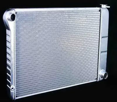 Passenger Car Aluminum Radiators2.jpg